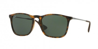 Rayban YOUNGSTER 0RB4187 CHRIS 710/71 Light Havana - Green